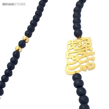 گردنبند دانه سنگی اونیکس مات Cho Hasti Khosh Bash Poetry  Necklaces