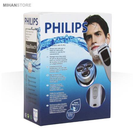 ریش تراش فیلیپس سه تیغ مدل RQ999