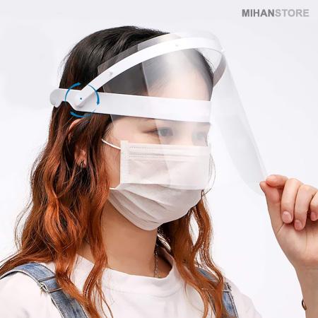 شیلد محافظ صورت (پکیج 2 عددی) اینستاگرام و تلگرام