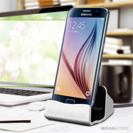 شارژر و نگهدارنده رومیزى موبایل  Desktop Mobile Charger & Holder