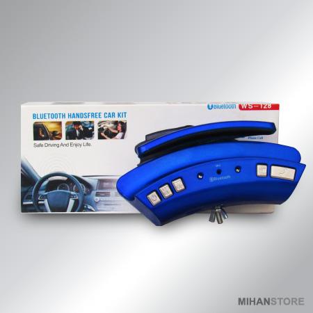 اسپيکر بلوتوثي اتومبيل Car Kit